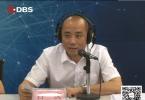 8月17日 《面对面》中国移动成都分公司  提升服务品质,提速降费惠民生