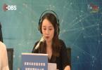 8月23日 《网络理政•真情面对》  夜间经济